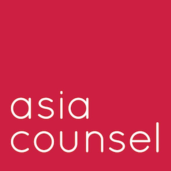 Asia Counsel